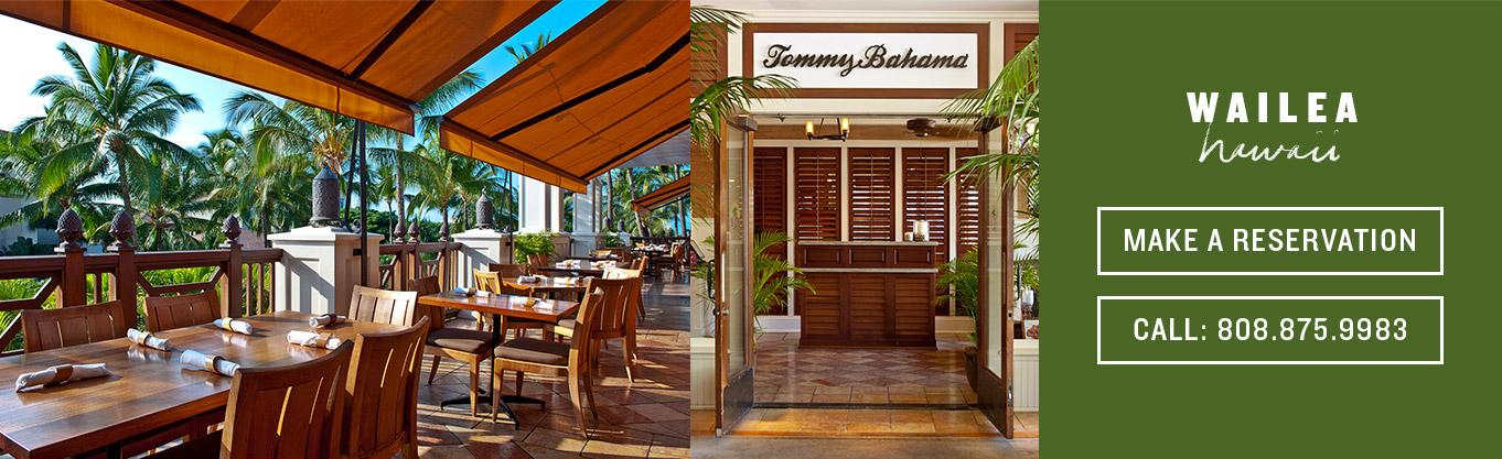 Tommy Bahama Stores Restaurants Wailea Tommybahama Com