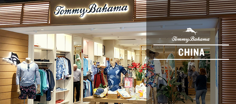 Tommy Bahama Stores in China